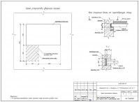 Проект реконструкции квартиры
