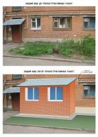 Перепланировка квартир с устройством балкона